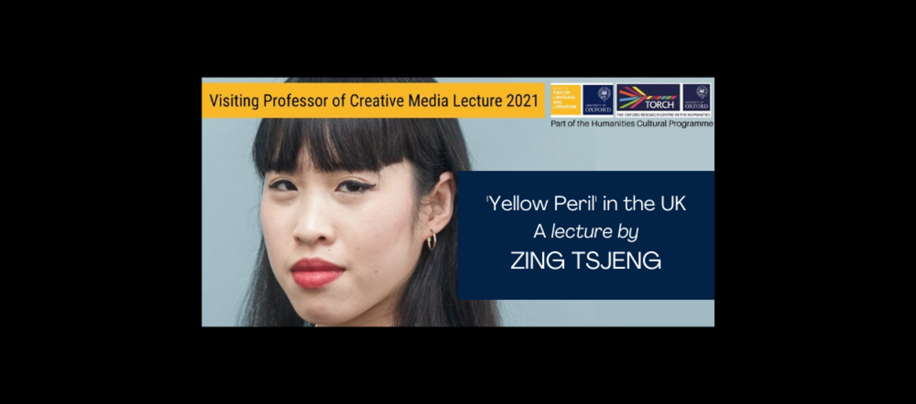 vp creative media lecture poster