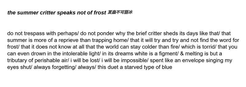 the summer critter speaks not of frost poem